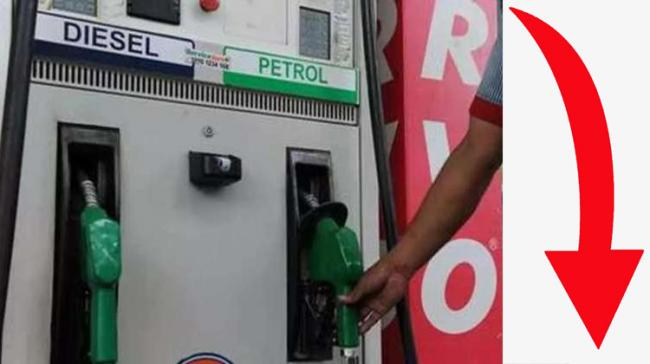 Petrol Prices Fall For 3rd Day, Diesel Rates Stable - Sakshi Post