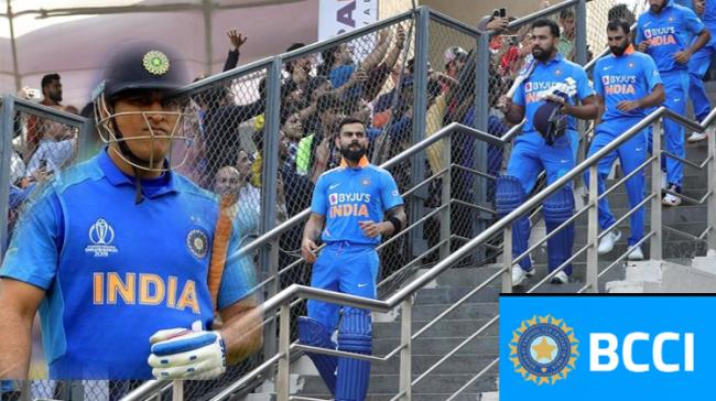 MS Dhoni name missing from BCCI 2019-20 Annual Player Contract list  - Sakshi Post
