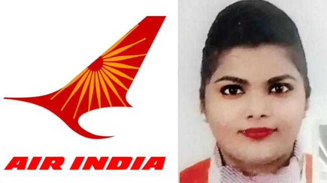 Simran Tamboli, who hails from Karnataka, had been working with Air India for the last four month - Sakshi Post