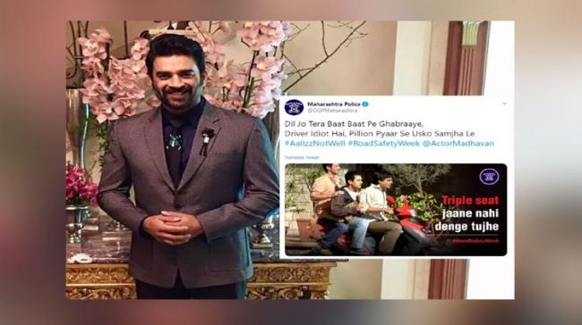 R Madhavan had a perfect response to the message shared by the police on Twitter through which he won many hearts of his fans - Sakshi Post