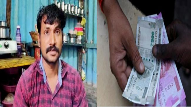 Bhausehab Ahire, who received I-T notice to pay Rs 1.05 crore  - Sakshi Post