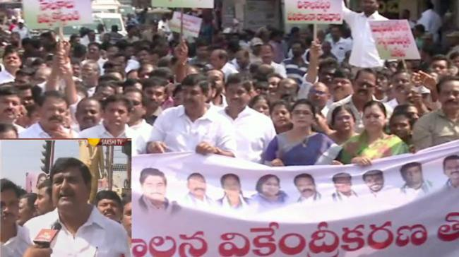 Dharmana Krishna Das in a rally held in YSRCP - Sakshi Post
