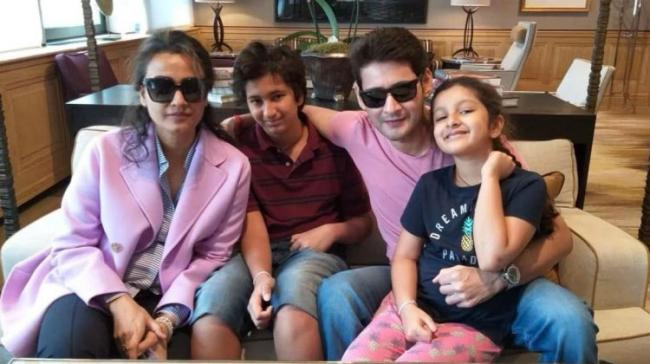 It is quite often that Mahesh Babu takes periodical vacations to spend some quality time with his family - Sakshi Post