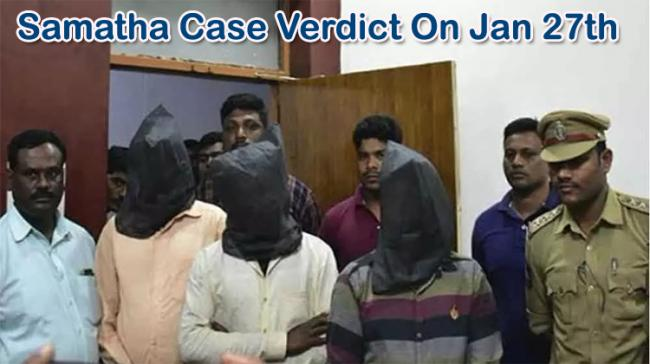 File Photo of Three accused in Samatha Case - Sakshi Post