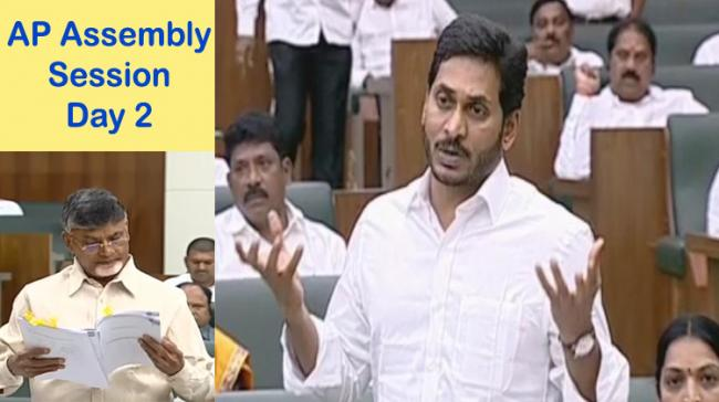 AP CM YS Jagan Mohan Reddy in the Assembly today - Sakshi Post