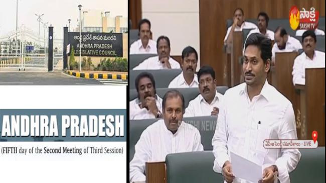 AP CM YS Jagan Moves Resolution For Abolishing Legislative Council - Sakshi Post