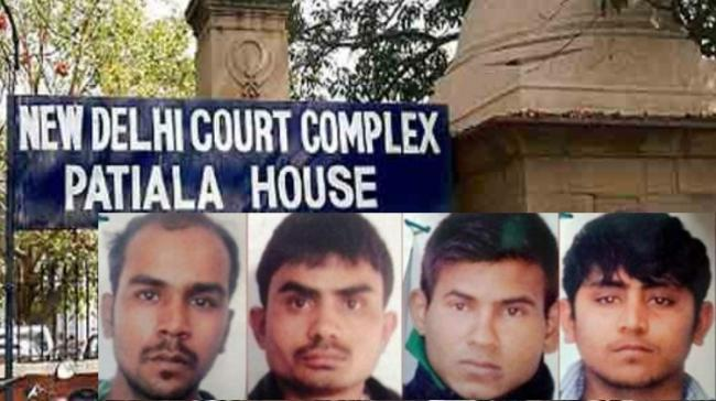 The fours convicts execution is scheduled for February 1 - Sakshi Post