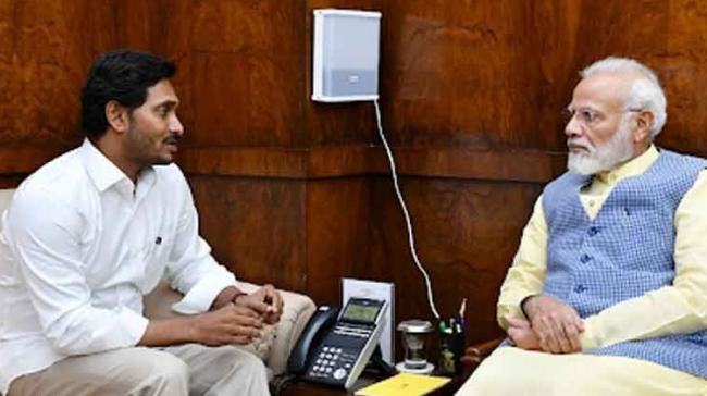File Photo of AP CM YS Jagan With  PM  Narendra Modi - Sakshi Post