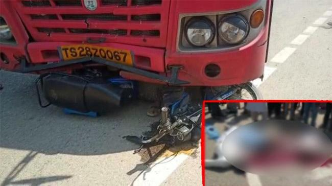 Three people were killed after a TSRTC bus travelling from Kothagudem to Hyderabad rammed into a two-wheeler at Chityal - Sakshi Post