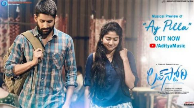 Naga Chaitanya and Sai Pallavi in Love Story - Sakshi Post