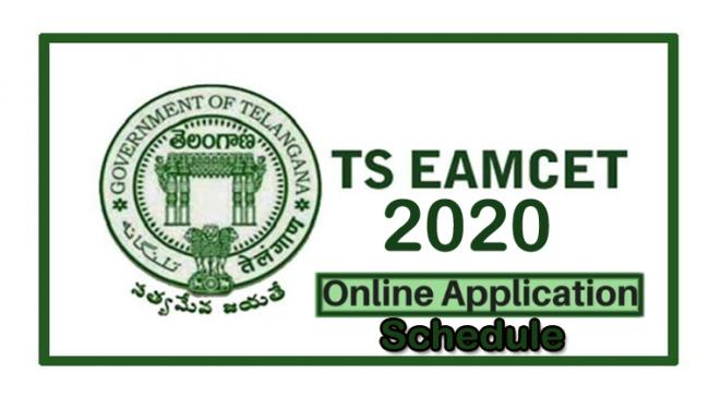 TS EAMCET 2020: Application Notification Schedule Released - Sakshi Post