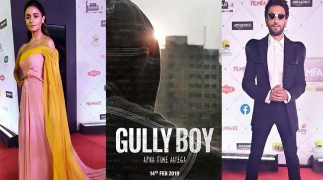 The award night ended on a high note for team Gully Boy that swiped the top eleven awards. - Sakshi Post