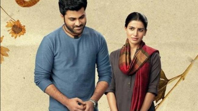 Samantha and Sharwanand in Jaanu - Sakshi Post