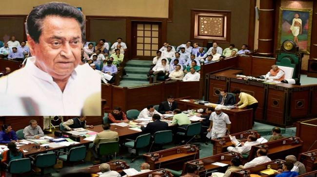 MP Assembly Visuals Inset: Chief Minister Kamal Nath - Sakshi Post