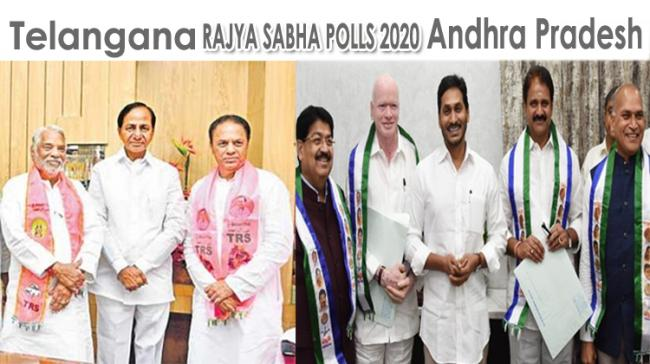 TRS and YSRCP Rajya Sabha Candidates - Sakshi Post