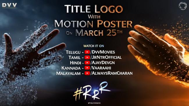 RRR motion picture and title logo - Sakshi Post