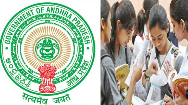 AP CM Launches AP's Local-Made COVID-19 Testing Kits - Sakshi Post