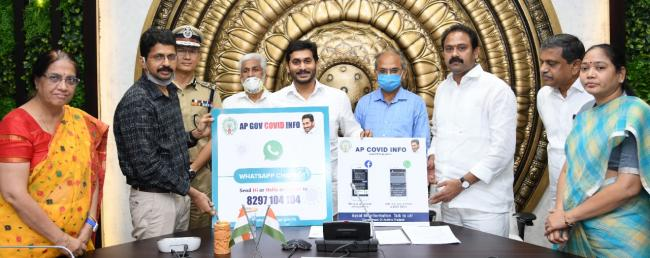 AndhrapradeshCM YS Jagan Mohan Reddy launching COVID-19 help desks<br> - Sakshi Post