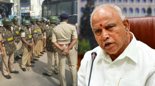 Karnataka Chief Minister B.S. Yediyurappa withdrawn the decision of relaxation! - Sakshi Post