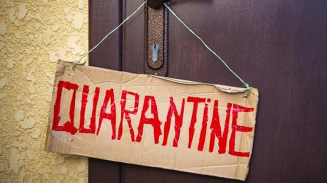 Two People Escapes From Quarantine Centre In Andhra Pradesh - Sakshi Post