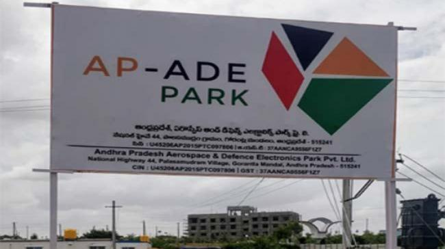 AP to set up two large scale industries in Anantapur - Sakshi Post