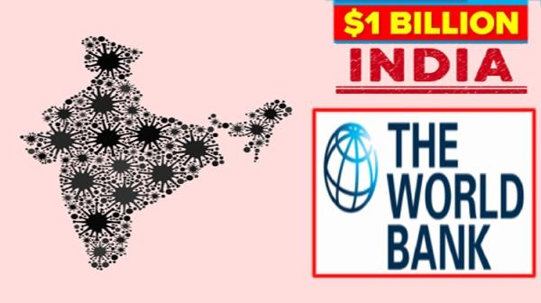 The World Bank on Friday announced a $1 billion support to India - Sakshi Post