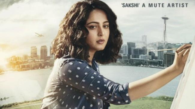 Anushka Shetty in 'Nishabdham' - Sakshi Post