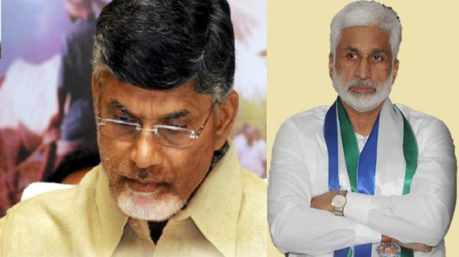 TDP Chief N Chandrababu Naidu, YSRCP MP Vijayasai Reddy - Sakshi Post