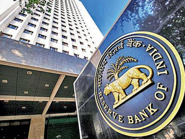 File picture of Reserve Bank of India - Sakshi Post