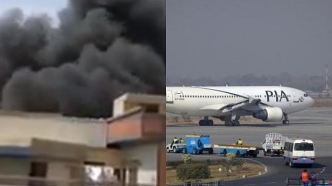 Flight PK-8303 from Lahore was about to land in Karachi when it crashed at the Jinnah Garden area near Model Colony in Malir - Sakshi Post