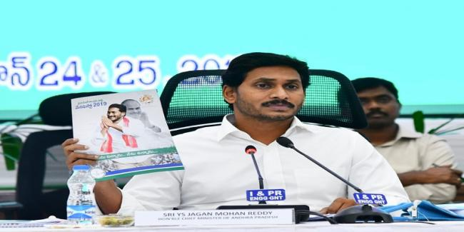 Andhra Pradesh Chief Minister YS Jagan Mohan Reddy with election manifesto  - Sakshi Post