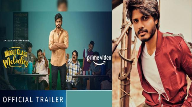 Anand Deverakonda's Middle Class Melodies Trailer  - Sakshi Post