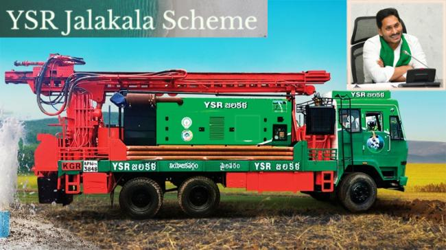 Free borewell digging from Tuesday YSR Jala Kala Scheme, - Sakshi Post