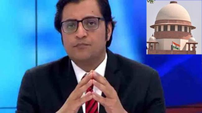 Arnab Goswami granted interim bail by Supreme Court in Abetment to suicide 2018 case - Sakshi Post