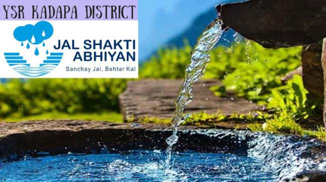 YSR Kadapa District Tops The Country List In Water Conservation  2019 - Sakshi Post