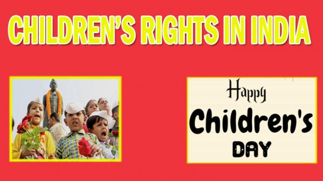 Childrens Day 2020, Rights Of Children, 12 Rights Of Children, Human Rights For Kids, Child Rights In India, Indian Constitution, What Are The Rights Of Child - Sakshi Post