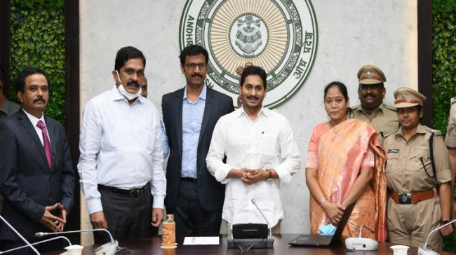Abhayam App Launched For Women Commuters Safety YS Jagan - Sakshi Post