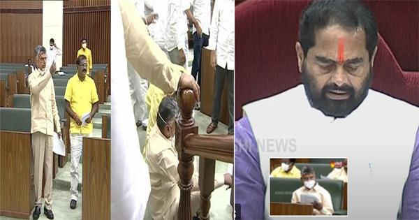 TDP  Chnadrababu and 13 MLAs Suspended from 1st day of AP Winter Assembly Session Day 1 - Sakshi Post