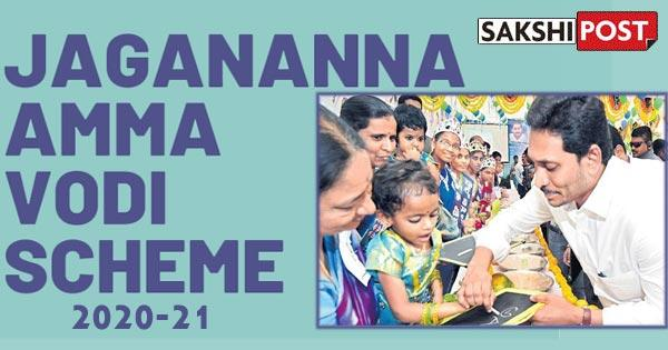 All You Need To Know About Jagananna Amma Vodi Scheme 2020-21 - Sakshi Post