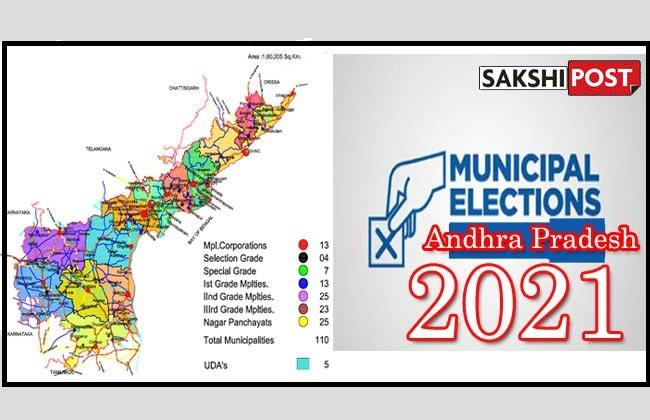 AP Municipal Local Body Elections Notifications 2021 schedule released - Sakshi Post