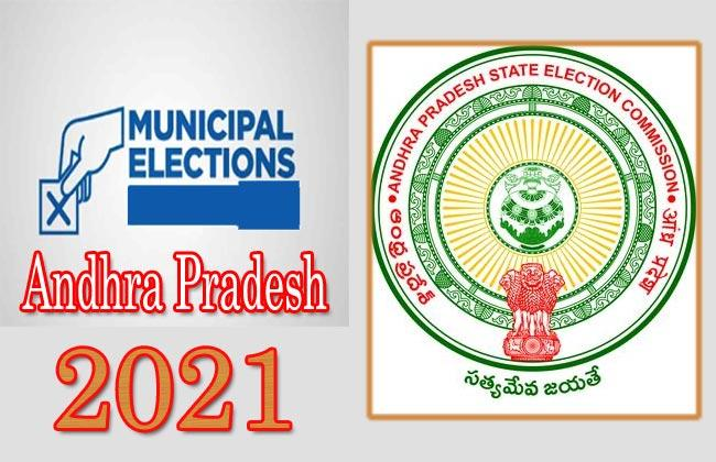 List Of Places Where Municipal, Urban Local Body Elections 2021 Will Be Held District Wise  - Sakshi Post