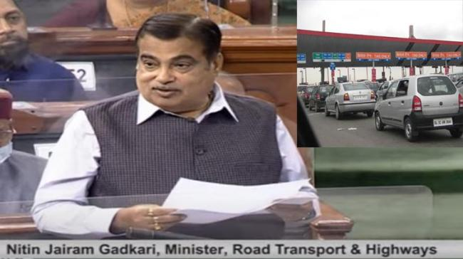 Toll booths to be removed, GPS-based toll collection within 1 year In India - Sakshi Post