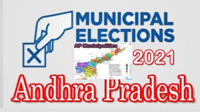 Full list of Mayor, Deputy Mayor, Chairpersons For Municipalities And Corporations In Andhra Pradesh  - Sakshi Post