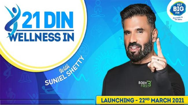 Bollywood actor Suniel Shetty  Show To Launch 22 Day Wellness Show on BIG FM  - Sakshi Post