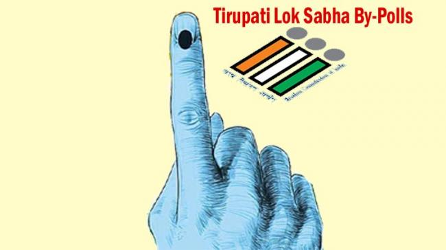 Tirupati By-Polls: Voters To Be Inked On Right Index Finger As Per CEC Orders - Sakshi Post