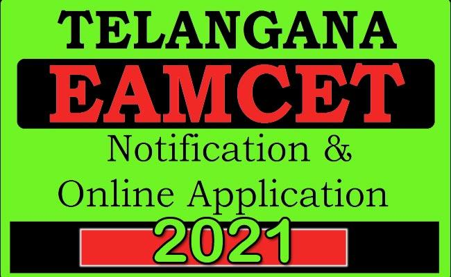 TS EAMCET 2021 Examination Fee Notification Schedule Released - Sakshi Post