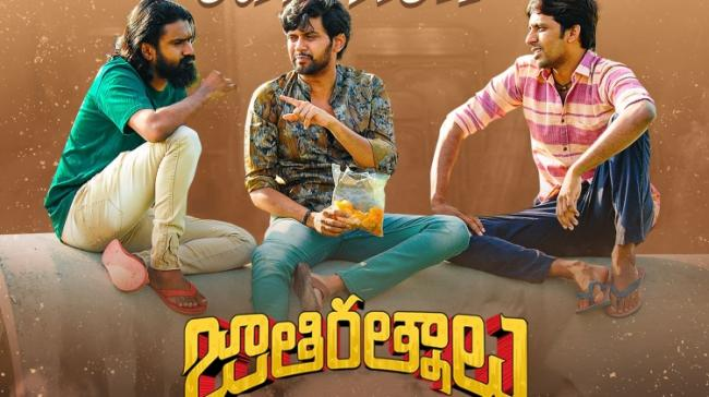 Jathi Ratnalu Biggest Release In US