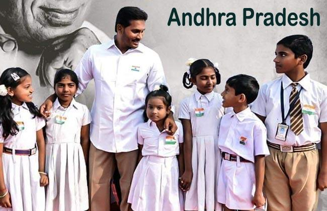 Six Lakh Students Enrolled in AP Govt Schools This Year - Sakshi Post