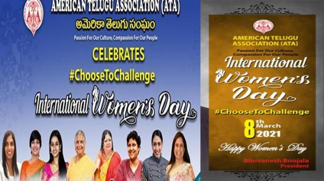 ATA Celebrates International Women's Day 2021 With Choose To Challenge Theme - Sakshi Post