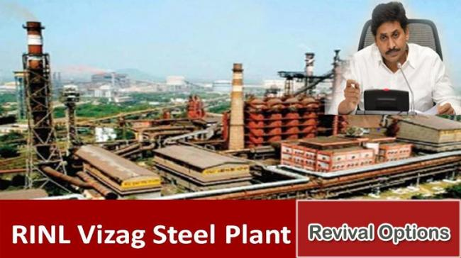 Vizag Steel Plant: AP CM YS Jagan Writes To Centre Seeking Opportunity To Discuss Revival Options - Sakshi Post